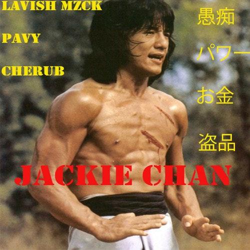 jackie-chan-lavish-mzck-pavy-cherub